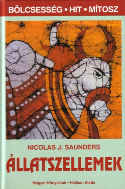 a review of nicholas saunders book the banning of e for ecstasy The book e for ecstasy is now only available in german and italian, having been superceded by ecstasy and the dance culture and ecstasy copyright nicholas saunders and alexander shulgin 1994 this material may be freely distributed electronically, but may be printed for personal use only.